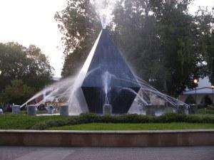 Parque Cervantes, David, Chiriqui, Republica de Panama